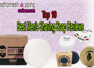 Best Men's Shaving Soap Reviews