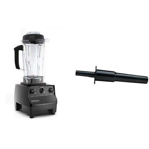 Vitamix Blender Version 5200 Review